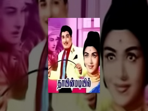Thaayin Madiyil is listed (or ranked) 18 on the list The Best M. G. Ramachandran Movies