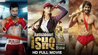 AATISHBAAZI ISHQ  FULL MOVIE  MAHIE GILL ROSHAN PR