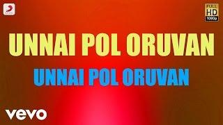 Unnai Pol Oruvan - Title Track Tamil Lyric   Kamal Hassan
