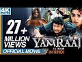 download mp3 dan video Yamraaj Ek Faulad Hindi Dubbed Full Movie || NTR, Bhoomika, Ankitha || Bollywood Full Movies