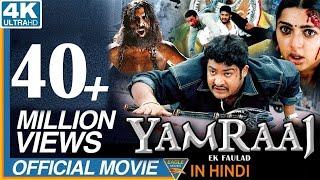 Yamraaj Ek Faulad Hindi Dubbed Full Movie || NTR, Bhoomika, Ankitha || Bollywood Full Movies