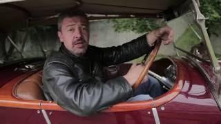 Bugatti Type 44 фильм