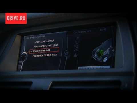 Обзор BMW X6 M — Работа iDrive