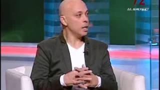 ياسر عبد الرؤوف وعادل عقل ومدحت عبد العزيز ومشاكل التحكيم المصرى