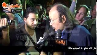 يقين | طلعت زكريا ينعي الفنان خالد صالح