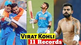 11 records of Virat Kohli will blow your mind |  ये देखने के बाद आपको विराट कोहली पर गर्व होगा