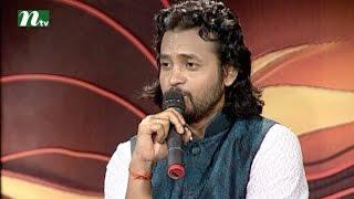 Taray Taray Rochito-Musical programme   Stay Tuned with Singer Ashik #SahaAbdulKarim l Episode 18