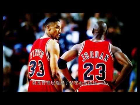 NBA公牛交易巴特勒原因何在?皮蓬一語驚人