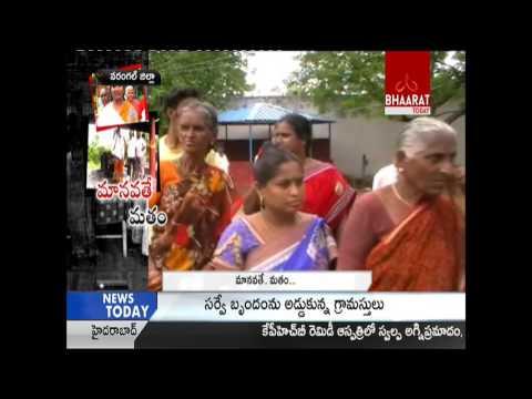 Muslim woman conducts Hindu man's funeral in Warangal Dist    Bhaarat Today