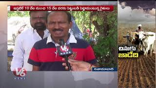 Telangana Farmers Facing Problem With Monsoon Delay