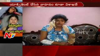 Road Accident : Is This Eve Teasing or Rash Driving ..? || Face to Face with Pavani || Narsapur