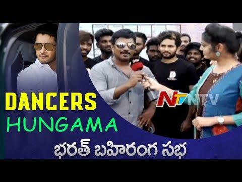 Dance Master Satya & Team Hungama At Bharat Bahiranga Sabha Live || Bharat Ane Nenu