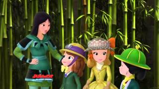 Mulan special appearance on Sofia The First