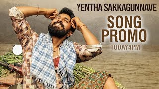 Yentha Sakkagunnaave Song Promo | Rangasthalam Songs | Rangasthalam Songs | Ram Charan | Samantha