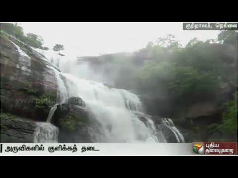 Live report: Bathing banned in Courtallam due to heavy flow