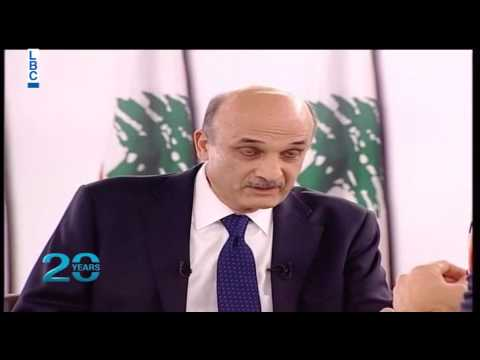 Kalam Ennas - كلام الناس - Upcoming - 28/5/2015 - Samir Geagea