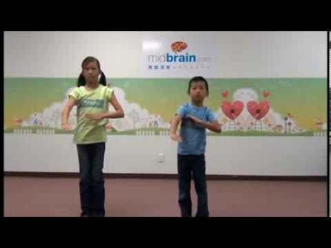 Brain Fitness Exercises. Make you smart,  MidBrain activation.