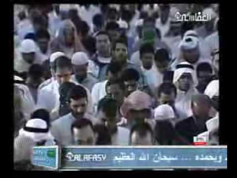 mishar al afasy surah ibrahim - Mishary Rashid Alafasy Surah Ibrahim