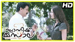 Dileep Comedy Scene | Spanish Masala Movie Scenes | Dileep learn Daniela