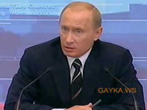 Путин о гей-парадах.