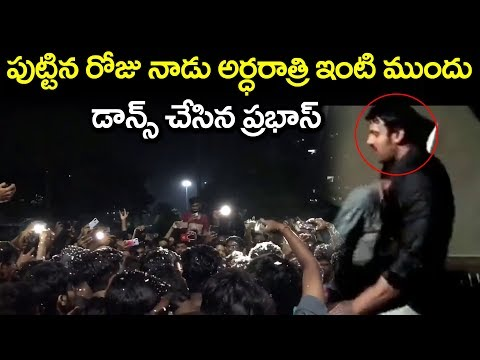 Prabhas Fans Celebrate Prabhas Birthday at His Home | Saaho | Prabhas Birthday #9RosesMedia