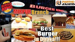 Burger King Bangladesh   Dhaka,Mirpur branch   Eat&Review   PARTHO360.