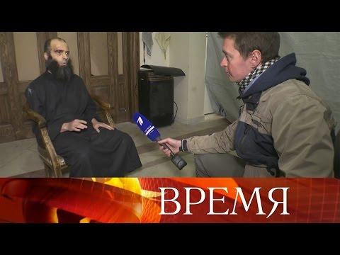 ВСирии сдавшийся правительственным войскам террорист дал эксклюзивное интервью.