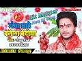 2018 Ka New DJ Song Golu Gold Ganga Ghate Banal Bidiya Uhe Bediya Pujiah Chhathi Mai Ke
