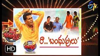 Extra Jabardasth|11th May 2018  | Full Episode | ETV Telugu
