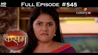 Kasam - 20th April 2018 - कसम - Full Episode