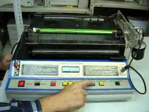 Универсальный чип для домофона своими руками