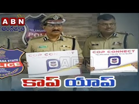 'COP CONNECT' mobile App for Telangana police launched