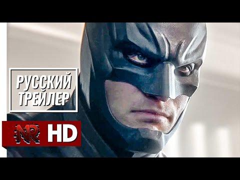 [Дубляж] Injustice 2 - Сюжетный трейлер / RUS Story Trailer