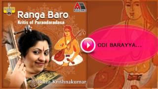 Odi barayya - Ranga Baro