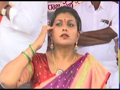 Nagari MLA Rk Roja Exclusive Interview   Roja Birthday Celebrations   Bharattoday