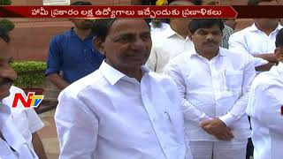KCR Speed Ups the  Development in Telangana || Focus on Promises Made to Public