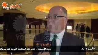 يقين | حلمي النمنم : افتتاح معهد المخطوطات بادرة خير للإهتمام باللغة العربية