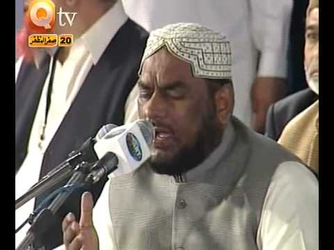 Urdu Naat(main Ney Dare Rasool Pay)qari Afzaal Anjum.by Visaal video