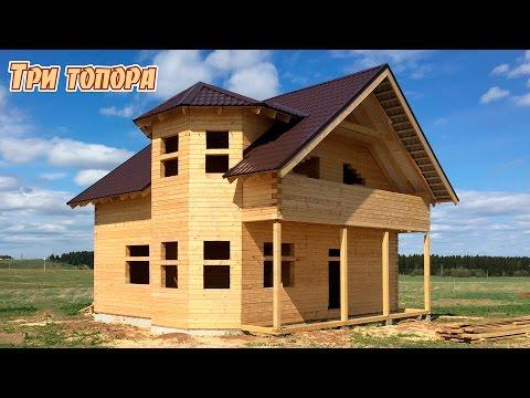 Дом из профилированного бруса. Строительство деревянных домов. Компания Три Топора Пермь