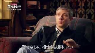 シャーロック・ホームズの冒険 第22話