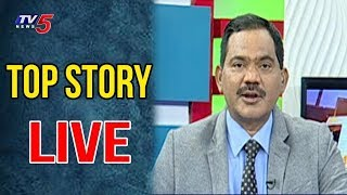 Top Story With Sambasiva Rao LIVE  Live