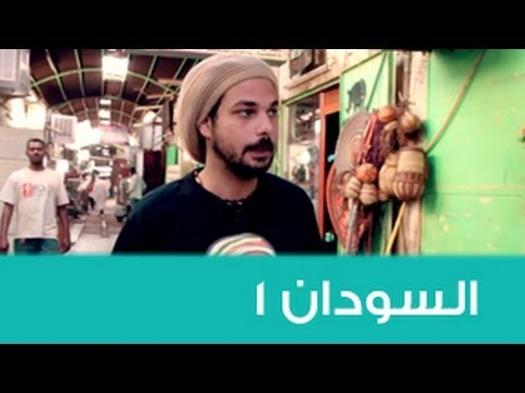 Street Jokes (3.22) - Sudan - نكت شوارع - السودان - أم درمان