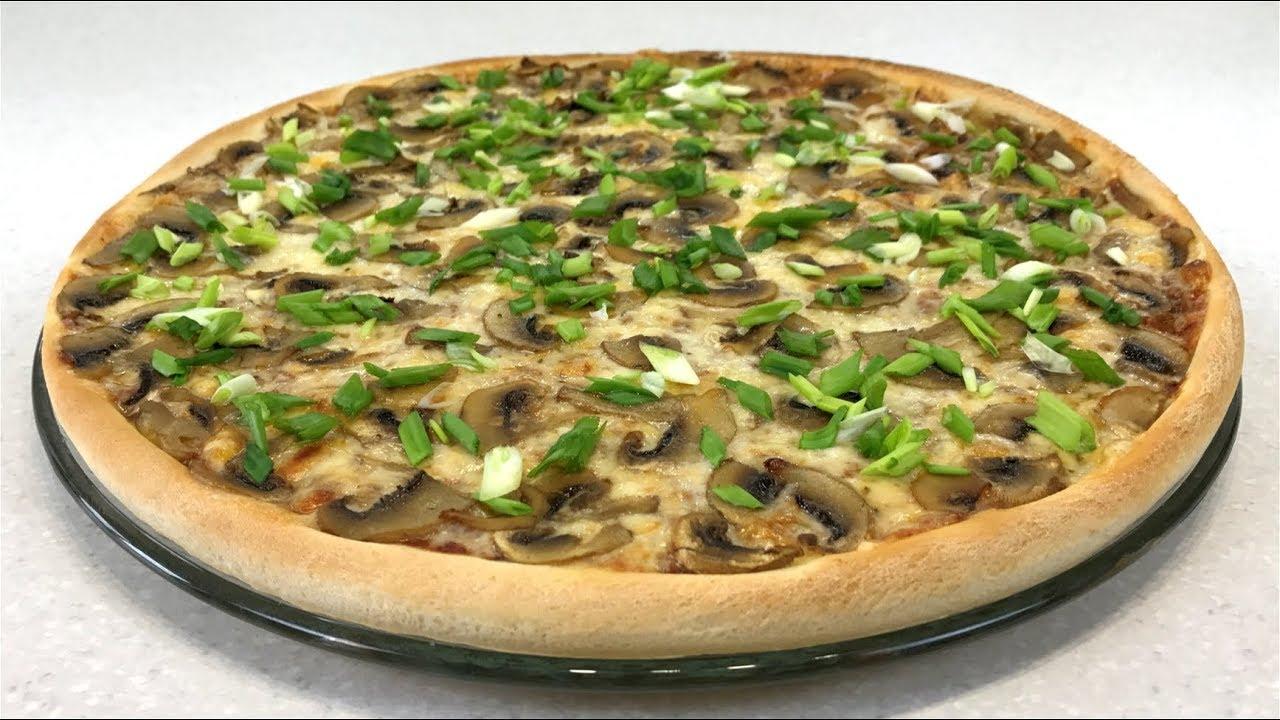 Рецепты пиццы в домашних условиях из грибов 96