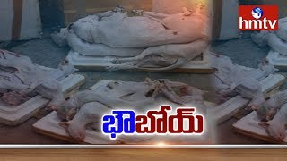 1,000 Kg Of Suspected Dog Meat Seized By RPF At Egmore Station | hmtv