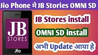 Jio Phone New Update Today/Jio Phone JB Stores install OMNI SD Stores install #Today Update