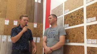 Интервью с Максимом. Отзыв о франшизе LICO PLUS