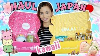 KAWAII HAUL from JAPAN!! (Makeup, Anime and Food!) ? ????