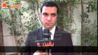 يقين | محمد بدران : قدمنا صورة لمديرة مركز الشرق الاوسط اننا نمتلك شباب قدر علي التعبير عن الوطن