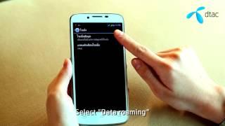 วิธีตั้งค่า Sim Card สำหรับเครื่อง 2 Sim เพื่อใช้ Internet สำหรับคนที่เปลี่ยนมาใช้ dtac TriNet