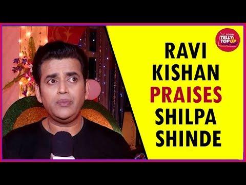 Ravi Kishan Praises Shilpa Shinde, Talks About Hina Khan's Behavior In Bigg Boss 11